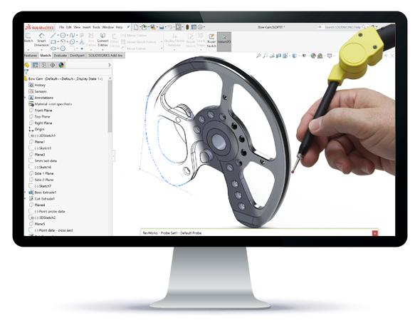 revworks-computer-CAD-software